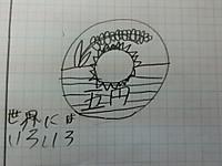 Cimg0459