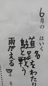 Dsc_0820_2