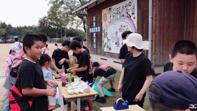 バザー&校区文化祭